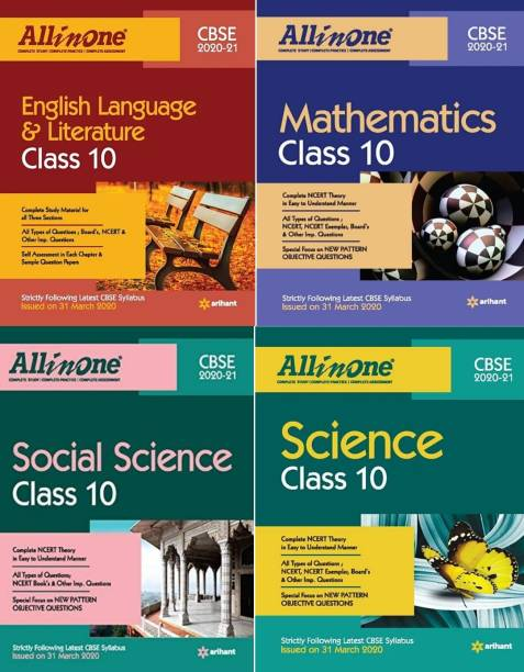 CBSE All In One Class 10 Science,Social Science,Mathematics And English Combo (Set Of 4 Books)