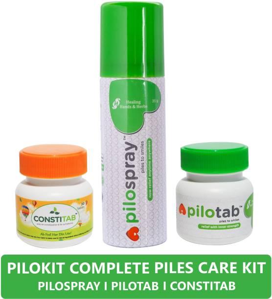PiloKit Complete Piles Care Combination Kit - PiloSpray, PiloTab, ConstiTab