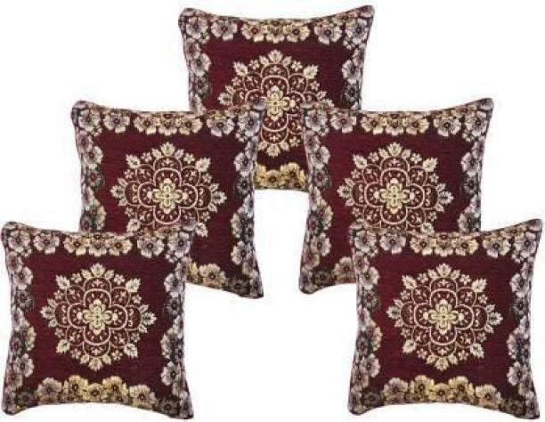 Dushanj Furnishings Floral Cushions Cover