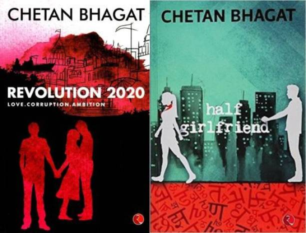 Chetan Bhagat Revolution 2020 + Half Girlfriend (COMBO)
