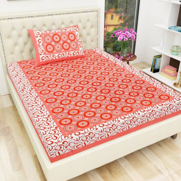 Ubania Collection 140 TC Cotton Single Printed Bedsheet