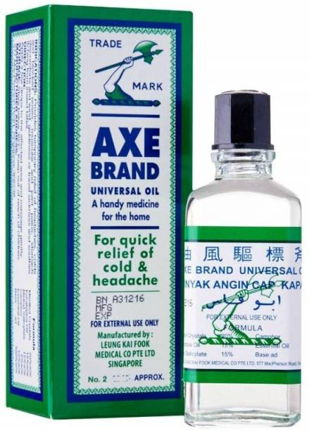 Axe Brand Universal Oil Liquid
