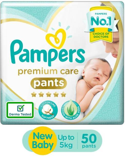 Pampers Premium Pants Cotton like soft Diapers with Wetness Indicator - XS