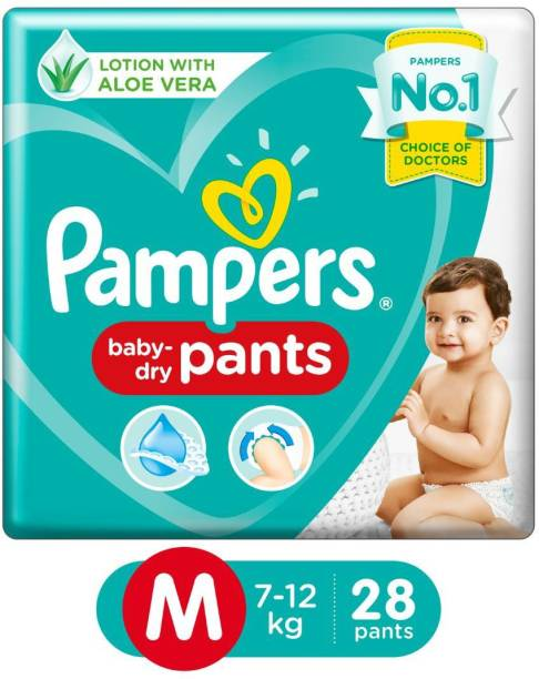 Pampers Diaper Pants Lotion with Aloe Vera - M