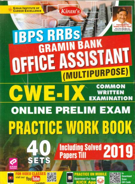IBPS RRBs Gramin Bank Office Assistant (Multipurpose) CWE-IX Online Pre Exam Practice Work Book 40 Sets