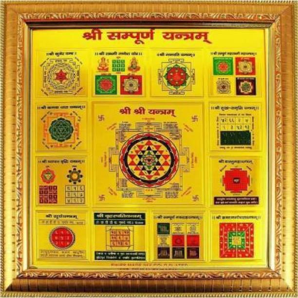 Fashion Bizz Shri Sampurna Yantra, Laxmi Ganesh Yantra, 13 Auspicious Yantra with Wooden and Golden Frame, Most Precious Shree Shri Sampoorna Sampurna Yantra for Money, Success and Achievement Wooden Yantra
