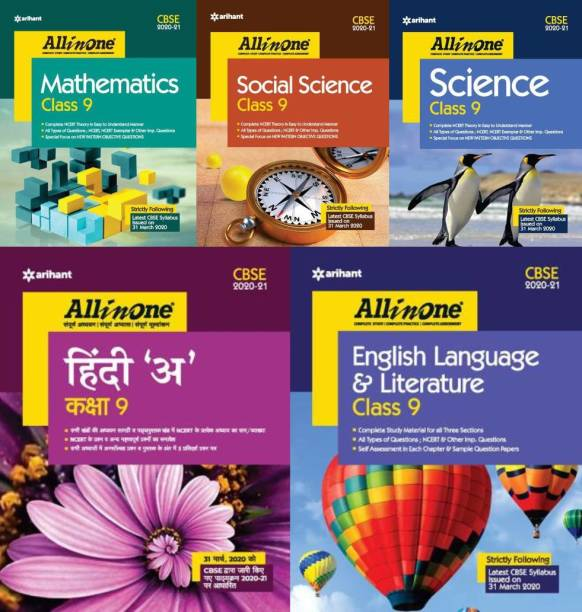 CBSE All In One MATHEMATICS + SCIENCE + SOCIAL SCIENCE + HINDI 'A' + ENGLISH LANGUAGE & LITERATURE Class 9 For 2021 Exam