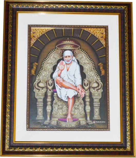 Box2joy Sai Baba Religious Frame