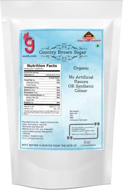 99Auth 600g Sugar Brown Sugar. No Adulteration. Pure Genuine Sugar Sugar