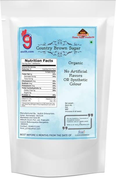 99Auth 350g Sugar Brown Sugar. No Adulteration. Pure Genuine Sugar Sugar