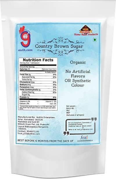 99Auth 150g Sugar Brown Sugar. No Adulteration. Pure Genuine Sugar Sugar