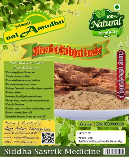 NallAmudhu Sitharathai   Kulanjan   Alpinia Officinarum   Lesser Galangal Podi  Powder