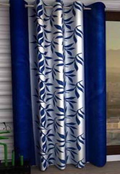 AMIGOS CREATION 213 cm (7 ft) Polyester Door Curtain Single Curtain