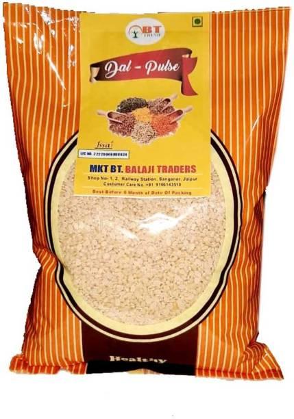 BT Fresh Urad Dal (Whole)