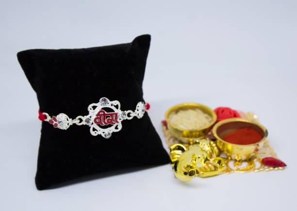 shopping world online Designer Thali, Chawal Roli Pack, Rakhi  Set