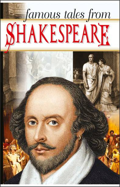 Story Book | World Famous Literature : Famous Tales From Shakespeare (Illustrated)