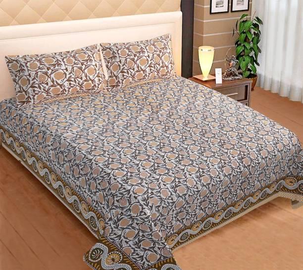 Omera 380 TC Cotton King Printed Bedsheet