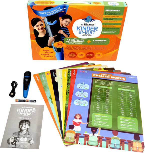goDiscover Kinder Smart Interactive Learning Series