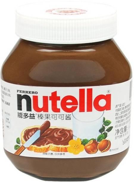 nutella Ferrero Hazelnut Spread with Cocoa, 180 g 180 g