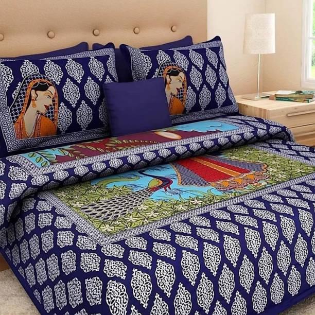 FINE THREAD FASHION 151 TC Cotton Double Animal Bedsheet