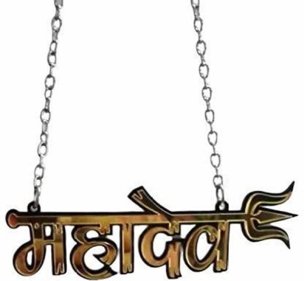 Ridivansh Creations Acrylic Car Hanging MAHADEV with Trishul Golden colour Single Side. Car Hanging Ornament