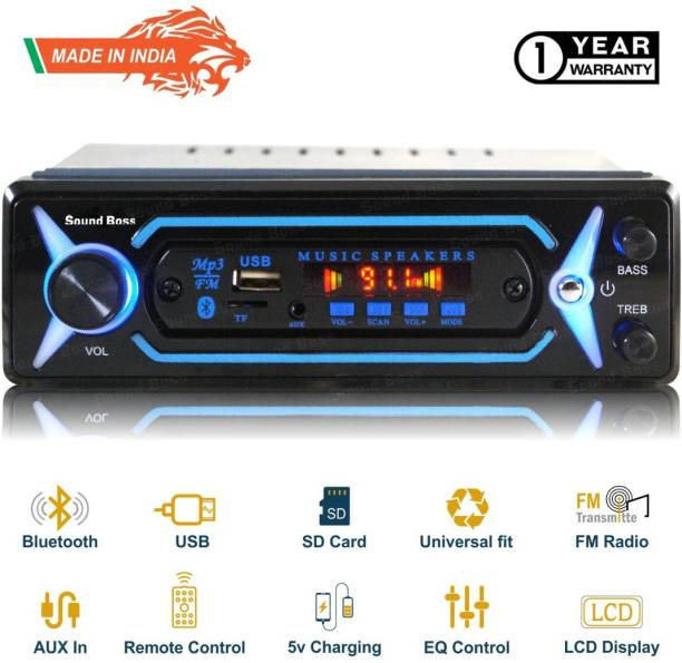 Sound Boss SB-2032 BLUETOOTH/USB/SD/AUX/FM/MP3 Car Stereo