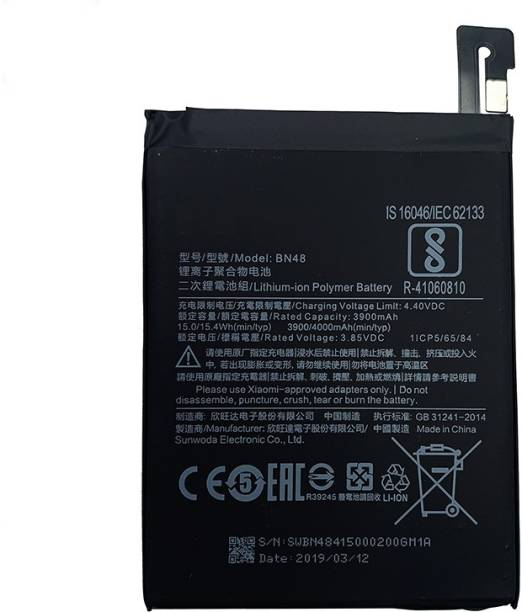 Amnicor Mobile Battery For  Xiaomi Note 6 Pro BN48 4000mAh
