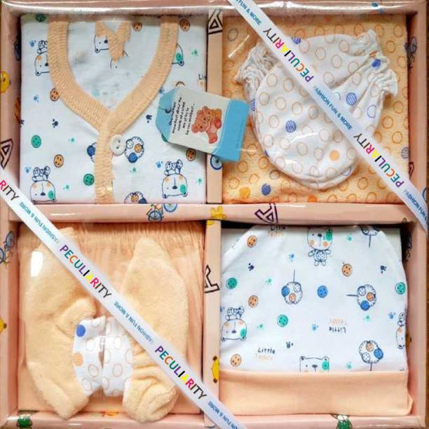 PECULIARITY New born baby gift set