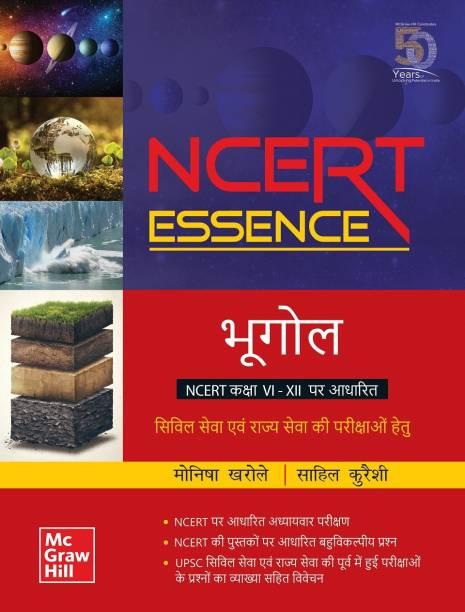 NCERT Essence: Bhugol - Civil Seva Evam Rajya Seva ki Parikshao Hetu |Based on NCERT Class 6 to 12 (Hindi)