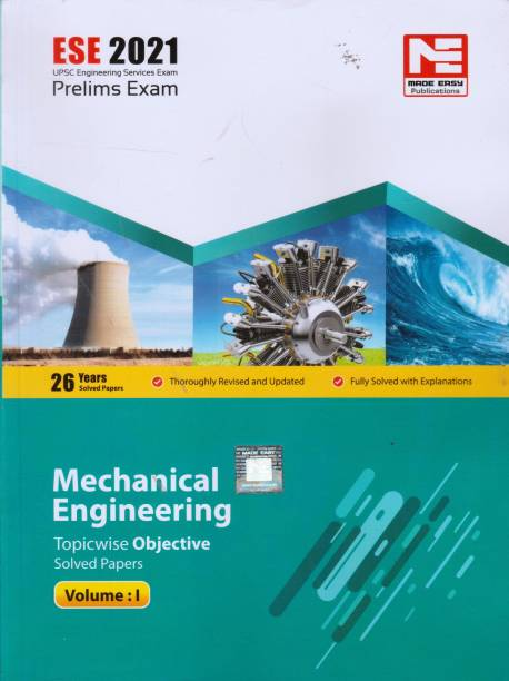ESE 2021 Preliminary Exam Mechanical Engineering Objective Paper