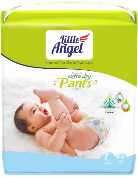 Little Angel Baby Diaper Pants - L