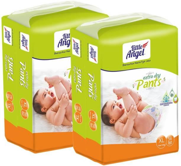 Little Angel Baby Diaper - XL