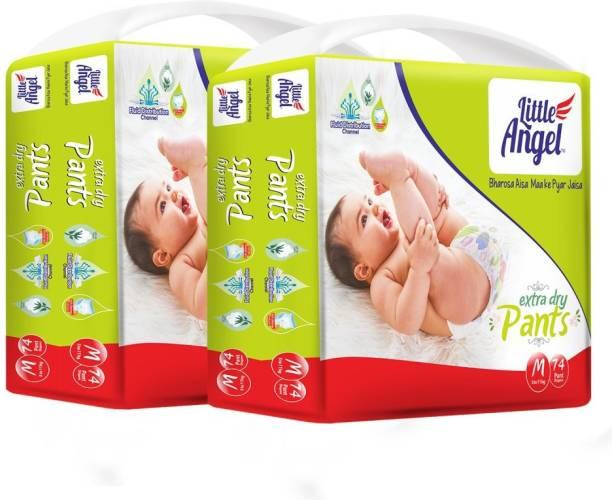 Little Angel Baby Diaper Pants - M