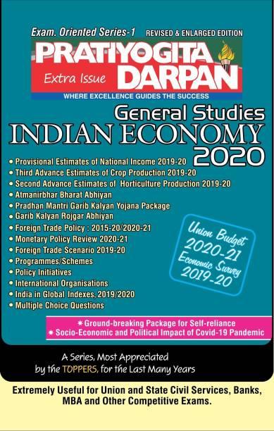 Series-1 General Economy Indian Economy 2020