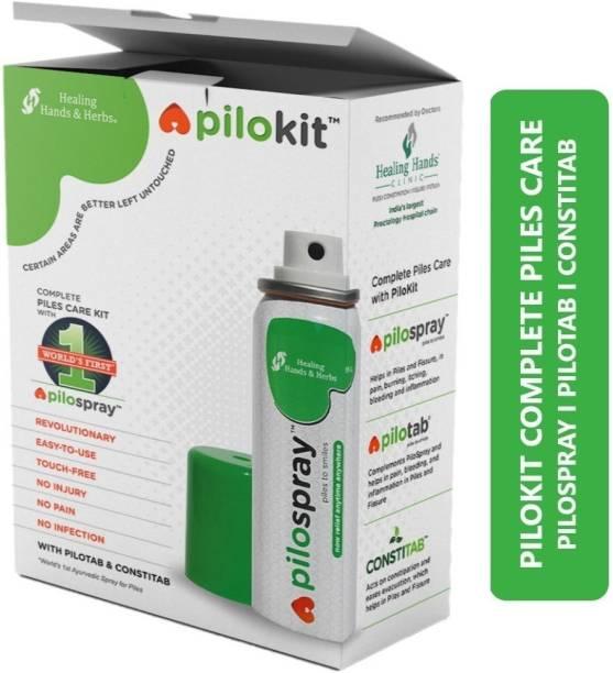 PiloKit Complete Piles Care Combination Kit - PiloSpray + PiloTab + ConstiTab - Pack of 3