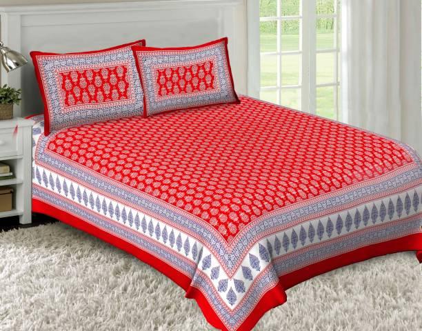 CLOTHSIDE 144 TC Cotton Double Jaipuri Prints Bedsheet