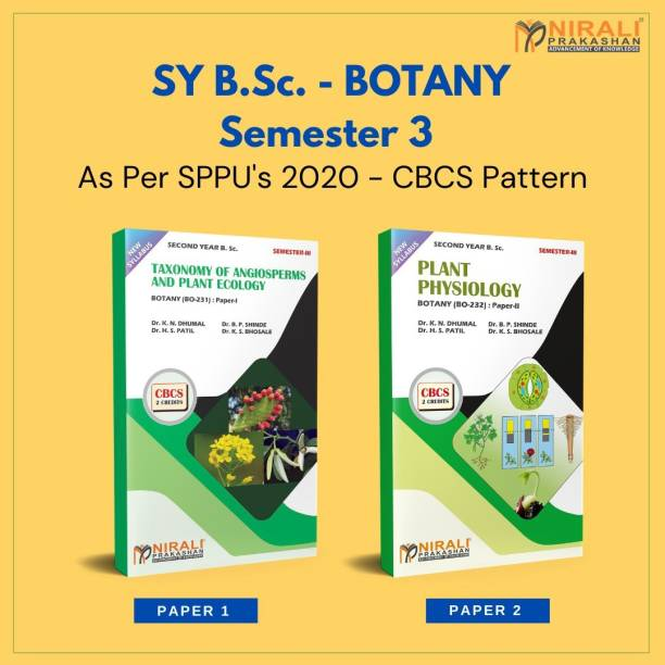 {Set of 2 Books} B.Sc. Botany - SY Semester 3 - As per SPPU's 2020 CBCS Pattern [TAXONOMY OF ANGIOSPERMS AND PLANT ECOLOGY (Paper 1) , PLANT PHYSIOLOGY (Paper 2)]