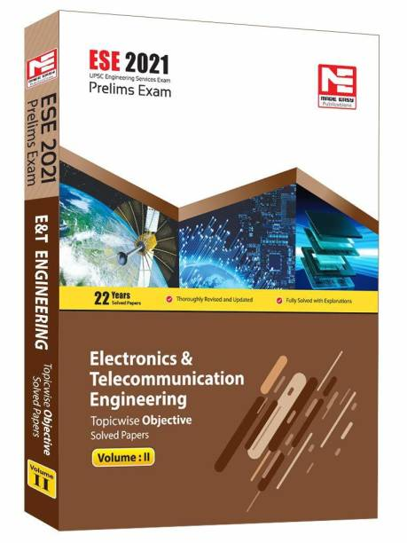 ESE 2021 Preliminary Exam E &T Engineering Objective Paper