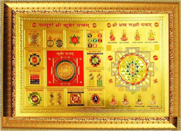 SUNINOW asht Laxmi shri yantram and shri kuber yantra photo frame | small size ( 7 x5 ) god photo frame Religious Frame