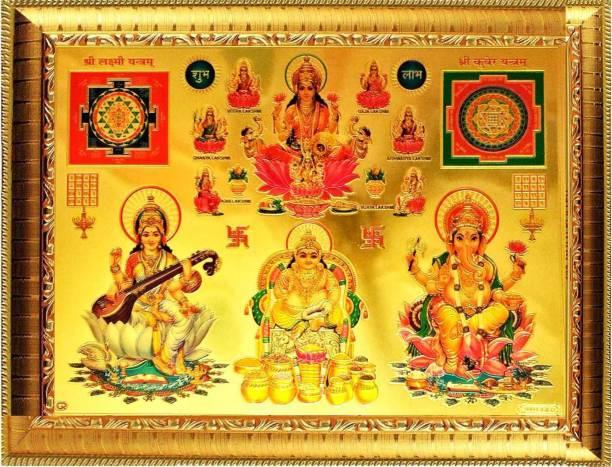SUNINOW asht Laxmi ganesh saraswati with laxmi yantra and kuber yantra photo frame   god photo frame Religious Frame