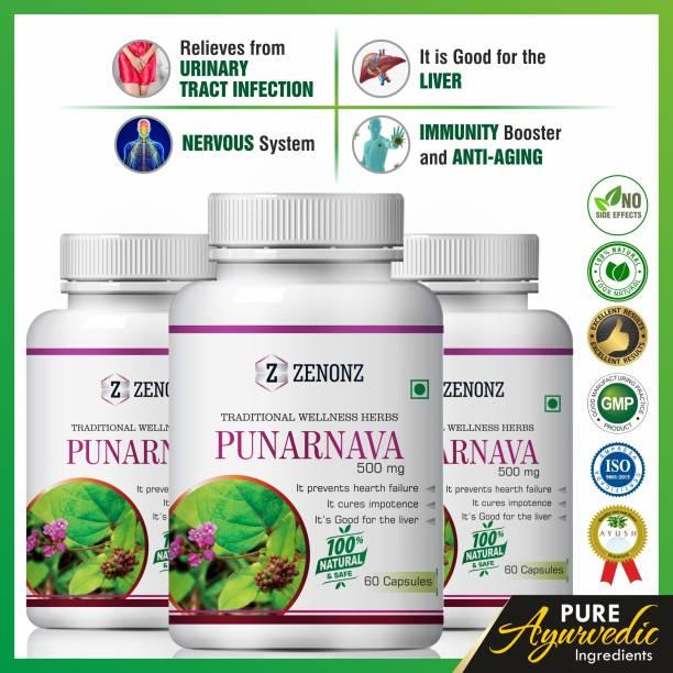 zenonz Punarnava for kidney care 100% Natural