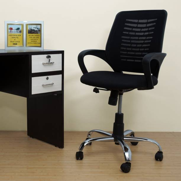 Rastogi Office Revolving Ergonomic Chair with Comfortable Seating Fabric Office Executive Chair
