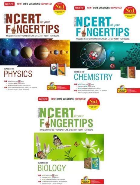 Objective NCERT At Your FINGERTIPS  PHYSICS, CHEMISTRY, BIOLOGY COMBO