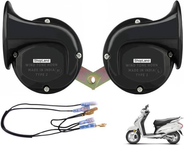 Shopland Horn For Honda Activa