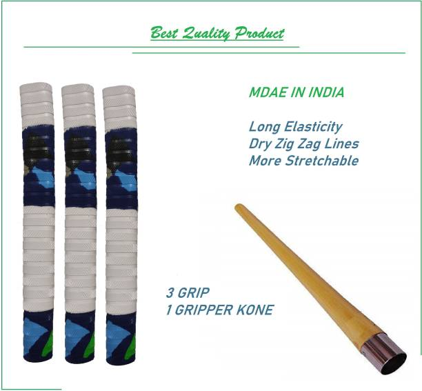 VSM Top Military Zig Zag Doted Blue White Handle Bat Grip 3 Grip and 1 Gripper Kone Dry Feel