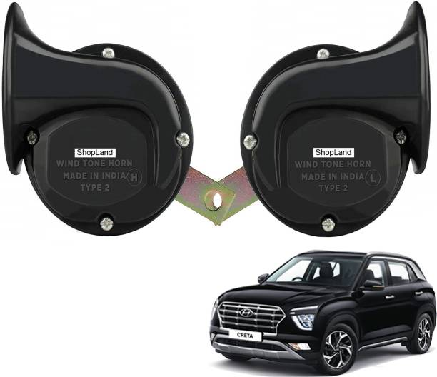 Shopland Horn For Hyundai Creta