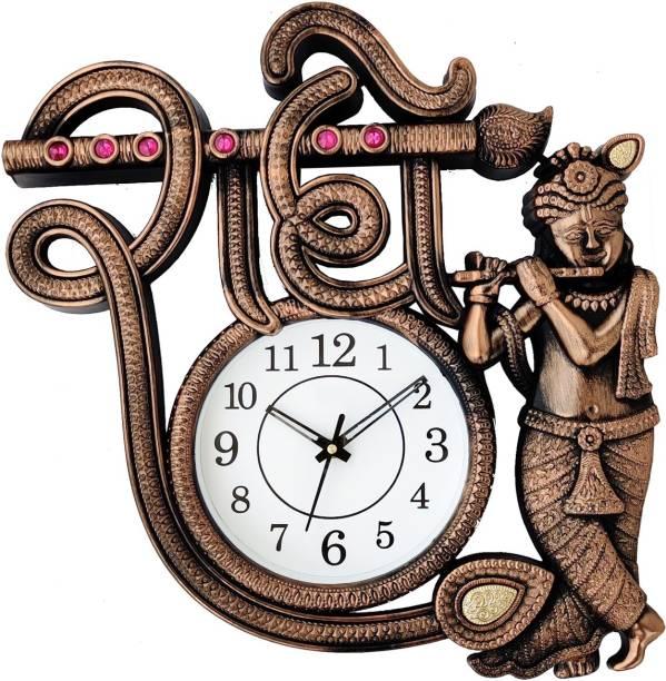 GrabBasket Analog 40 cm X 35 cm Wall Clock