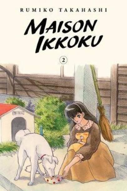 Maison Ikkoku Collector's Edition, Vol. 2