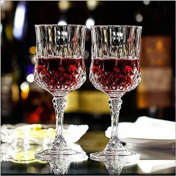 Sygmos (Pack of 2) diamond cut red wine glasses Glass Set