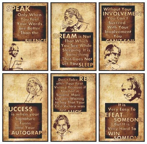 Dr. Abdul Kalam Inspirational Motivational Self Adhesive Wall Posters For Home & Office Decor (Brown) - Set of 6 Paper Print